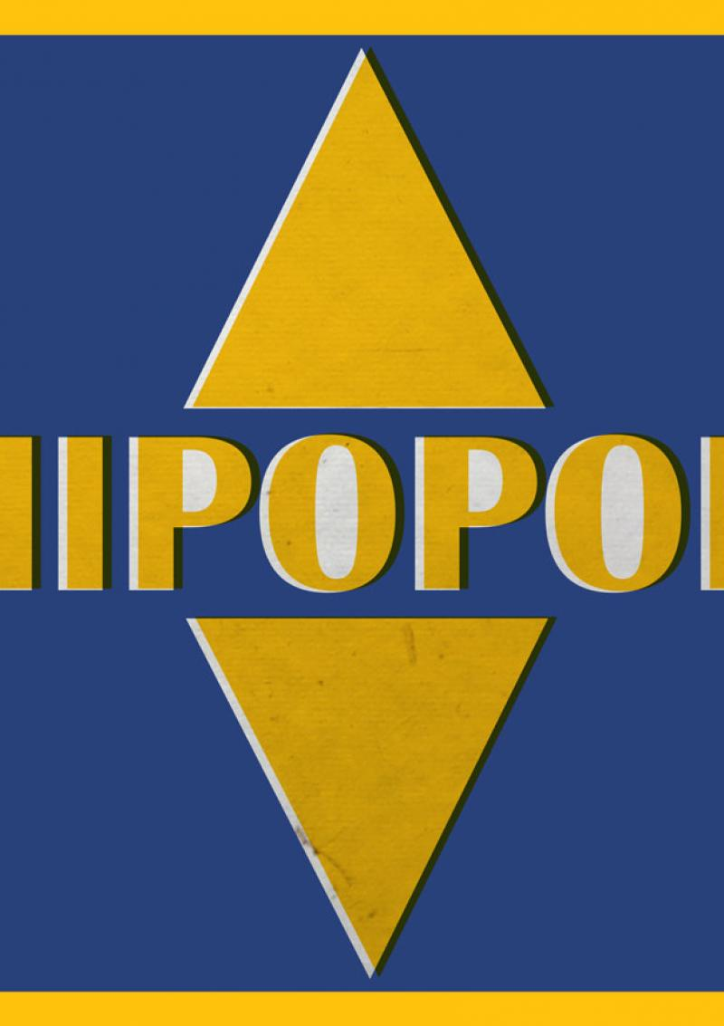 HIPOPOP - livret